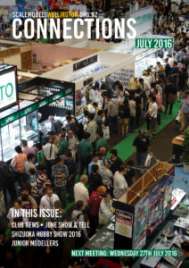 July issue cover
