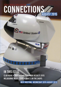 August issue cover