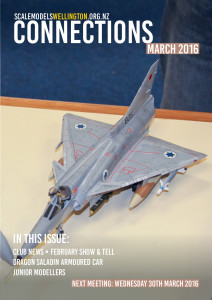 March issue cover